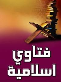 حکم الصلاة فی البیت دون عذر