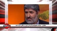 خبر نور - پنج شنبه، ۱۸ خرداد ۱۳۹۶