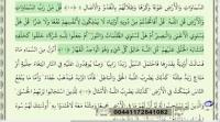 استاد نجیب الله - آموزش نور - پنج شنبه، ۱۸ خرداد ۱۳۹۶
