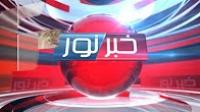 خبر نور - دوشنبه، ۹ مرداد ۱۳۹۶