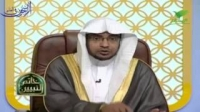 من تعظیم شعائر الله سَوق الهَدی إلی البیت الحرام -   برنامج