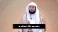آثار تربیت قرآنی کودکان