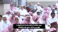 داستان ابوسلمه و ام سلمه رضی الله عنهما