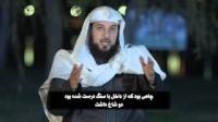 چه خوب مردی است عبدالله!