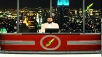 دیدگاه  - مشرکین و سحر خواندن قرآن