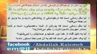 قرآن برای همه - وقتی یه طعم - مرگ - توسل می کنید چه اتفاقی رخ میدهد