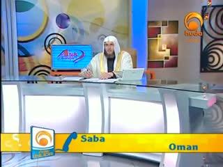 Ask Huda 13 February 2011 Sheikh Mohammad Salah Huda tv