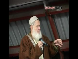 Wake Up - By Sheikh Yusuf Estes