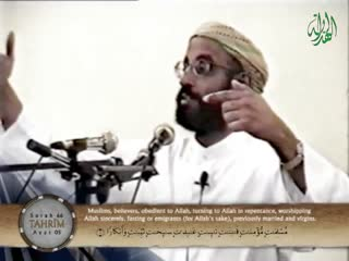 Umar Ibn Al-Khattaab (RA) - Anwar Al Awlaki -Session 2-14