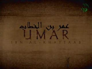 Umar Ibn Al-Khattaab (RA) - Anwar Al Awlaki -Session 7-14