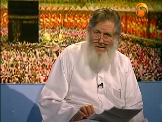 Way of the Muslim [2-13] Huda tv by Yusuf Estes