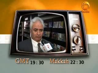 Way of the Muslim [11-13] Huda tv by Yusuf Estes