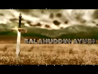 ‪The Life of Salahuddin Al Ayubi ~ Shaikh Zahir Mahmood‬‏‬