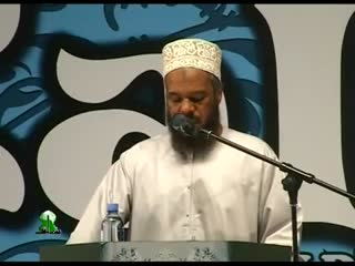 Who is your Lord-Bilal Philips