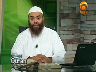 The Qur'an in Depth - Episode 5-12- Shaykh Ibrahim Zidan