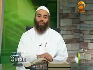 The Qur'an in Depth - Episode 6-12- Shaykh Ibrahim Zidan