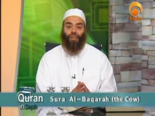 The Qur'an in Depth - Episode 10-12- Shaykh Ibrahim Zidan