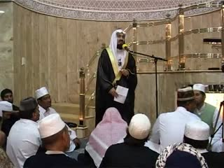 Jewels from the Quran - Episode 21-27 - Shaykh Ismail Musa Menk