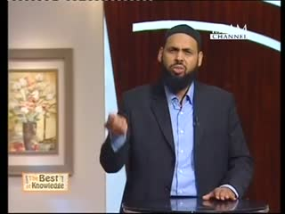 The Best Of Knowledge_ Forgiveness of Allah - ShSaeed Al-Gadi‬‏‬‬‬