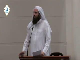 The Straight Path - (as-Sirat al-Mustaqeem) - AbdurRaheem McCarthy