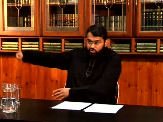 The Treaty of Hudaybiyah - Sh. YasirQadhi