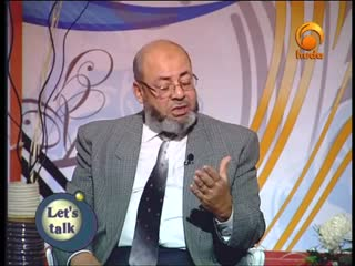 Let_s Talk _ Effects Of Globalization On Islam - Malik Evangelatos‬‏‬‬‬‬‬‬
