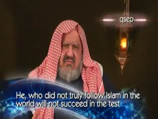 Faith in the Last Day - 7 - Eeman Series - Dr. Abdullah al-Farsi