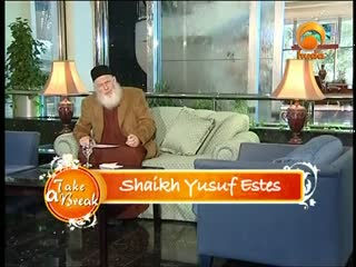Take A Break - Sh Yusuf Estes‬‏‬‬‬‬‬