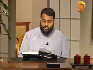 Sciences of the Qur'an -1- Introduction - Sh. Yasir Qadhi