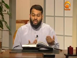 Sciences of the Qur'an -4- The Names & Descriptions of the Qur'an - Sh. Yasir Qadhi