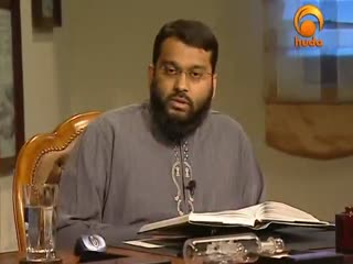 Sciences of the Qur'an -11- The Verses & 'Suras' of the Qur'an - Sh. Yasir Qadhi