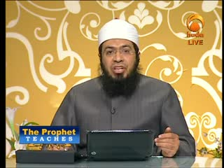 The Prophet Teaches_ Behavior & Character Correction - Dr Muhammad Sa_eed‬‏‬‬‬