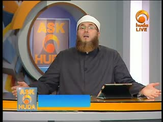 Ask Huda_ 14 February 2012 - Dr Muhammad Salah‬‏‬‬‬