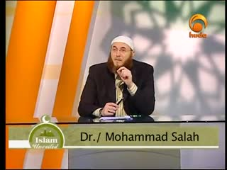 Islam Unveiled_ The Concept of God In Islam (1) - Dr Muhammad Salah‬‏