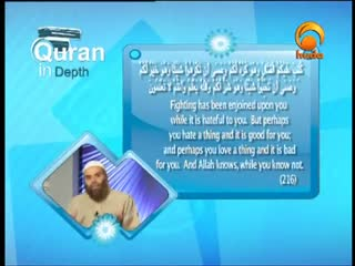 Quran In Depth_ Surah AlBaqarah Verses 216-217 - Sh Ibrahim Zidan