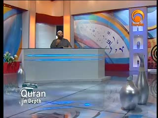 Quran In Depth_ The Ways of Allah (AlBaqarah_ V.214-215) - Sh Ibrahim Zidan‬‏