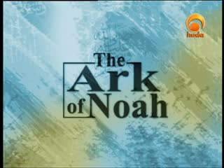 ‪Ark of NOah_ Following The Companions - Sh Moutasem AlHameedi_ Hosted By Abdullah McIntosh‬‏
