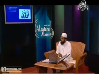 8 - Learn Tajweed with Yasir Qadhi - The Noble Emissaries (As-Safara Al-Keram)