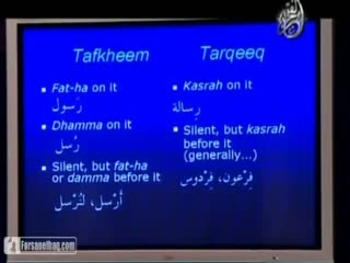9 - Learn Tajweed with Yasir Qadhi - The Noble Emissaries (As-Safara Al-Keram)