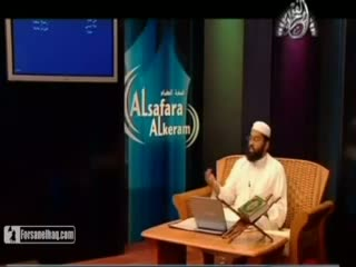 16 - Learn Tajweed with Yasir Qadhi - The Noble Emissaries (As-Safara Al-Keram)