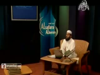 20 - Learn Tajweed with Yasir Qadhi - The Noble Emissaries (As-Safara Al-Keram)