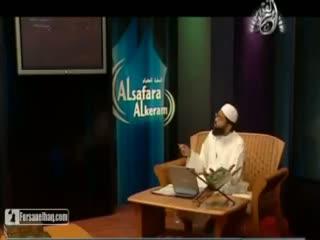 25 - Learn Tajweed with Yasir Qadhi - The Noble Emissaries (As-Safara Al-Keram)