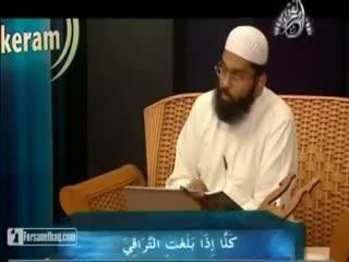 26 - Learn Tajweed with Yasir Qadhi - The Noble Emissaries (As-Safara Al-Keram)
