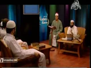 28 - Learn Tajweed with Yasir Qadhi - The Noble Emissaries (As-Safara Al-Keram)