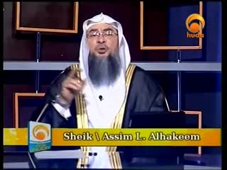 Ask Huda 4 June 2011 Sheikh Assim Al Hakeem Huda tv