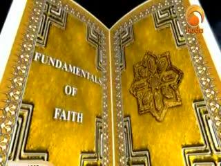 8 - The Conditions of La Ilaha illAllah - Fundamentals of Faith - Yasir Qadhi