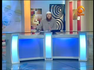 Ask Huda 17 August 2011 Sheikh Muhammad Salah Huda tv Fatwa