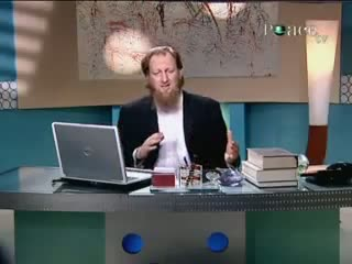14 - Prophecies of the Prophet PBUH - The Proof That Islam Is The Truth - Abdur-Raheem Green
