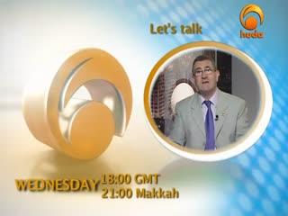 Mercy for Mankind part [22_78] - Huda tv - Assim Al Hakeem - Seerah Prophet Mohammad (pbuh)