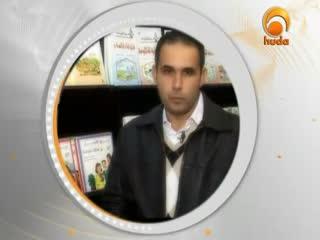 Mercy for Mankind part [33_78] - Huda tv - Assim Al Hakeem - Seerah Prophet Mohammad (pbuh)